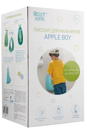 Писсуар для мальчиков Roxy-Kids Apple Boy в ассортименте (17)