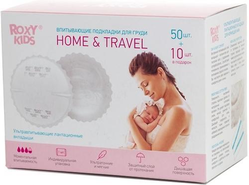 Прокладки Roxy Kids для груди ультратонкие лактационные Home and Travel 60 шт (6)