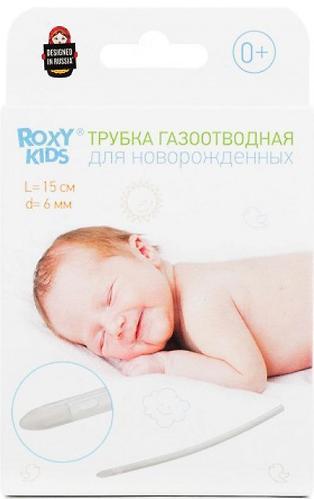 Трубка газоотводная Roxy Kids для новорожденных многоразовая (4)
