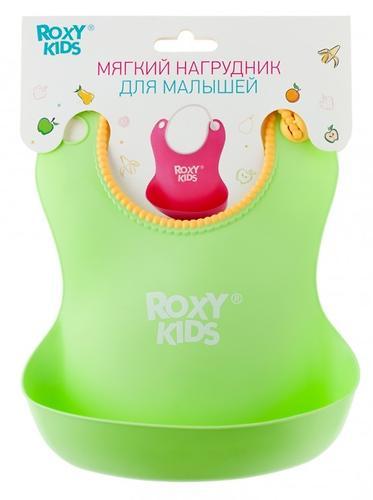 Нагрудник Roxy-Kids мягкий с кармашком и застежкой RB-401-G Зеленый (7)