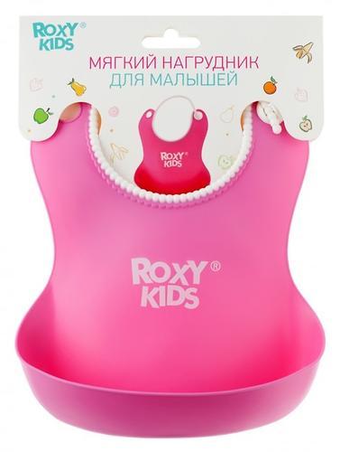 Нагрудник Roxi-Kids мягкий с кармашком и застежкой RB-401-R Розовый (8)