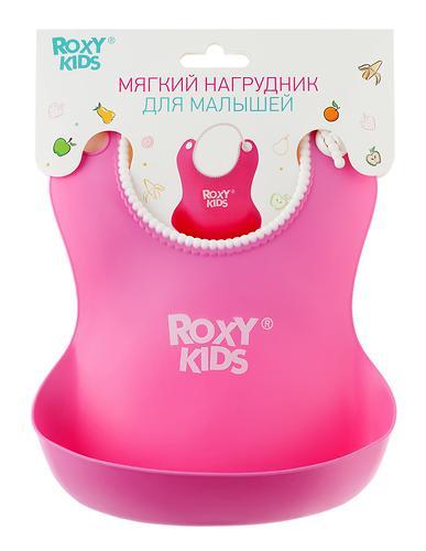 Нагрудник Roxy Kids для кормления в ассортименте (13)