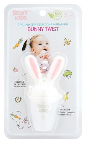 Ниблер Roxy Kids для прикорма Bunny Twist силиконовый Розовый (6)