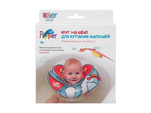 Круг на шею Roxy Kids Flipper для купания Рыцарь (11)