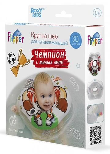 Круг на шею Roxy Kids Flipper для купания малышей Футболист (12)