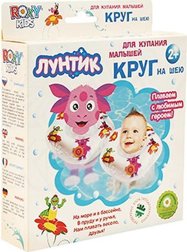 Круг на шею Roxy Kids Лунтик 2+ для купания малышей от 1,5 лет (11)