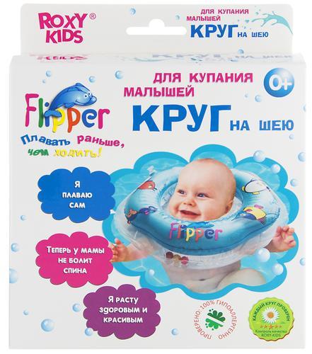 Круг на шею Roxy Kids Flipper для купания малышей 0+ (10)