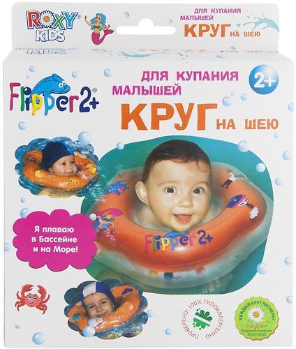 Круг на шею Roxy Kids Flipper для купания от 1,5 лет 2+ (9)