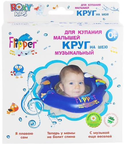 Круг на шею Roxy Kids Flipper музыкальный для купания (9)