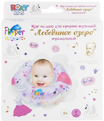 Круг на шею Roxy Kids Flipper Swan Lake Music розовый (10)