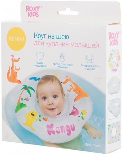 Круг на шею Roxy Kids для купания малышей Kengu (6)