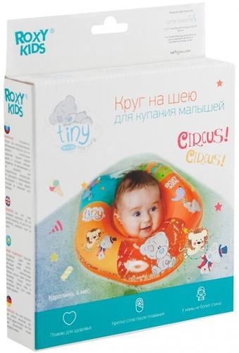 Надувной круг на шею Roxy Kids для купания малышей Teddy Circus (11)