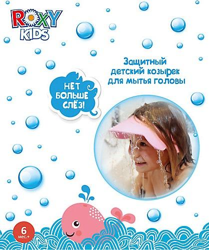 Козырек Roxy Kids для мытья головы зеленый (4)