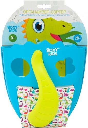 Органайзер Roxy Kids Dino Голубой (13)