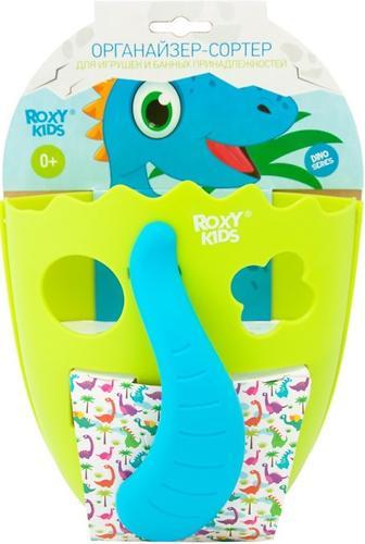 Органайзер Roxy Kids Dino Зеленый (13)