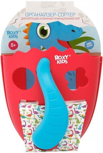 Органайзер Roxy Kids Dino Коралловый (13)