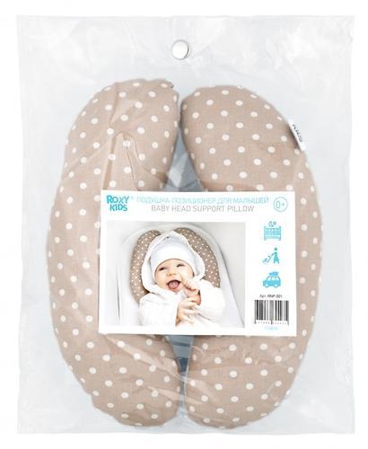 Подушка-позиционер Roxy Kids для норожденных (8)