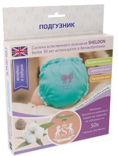 Подгузник с карманом Sheldon 100% хлопок M 8-15кг (6)