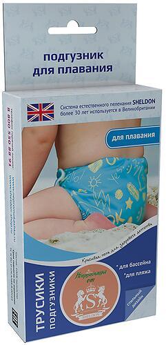 Трусики для плавания Sheldon размер L (9-14 кг) (7)