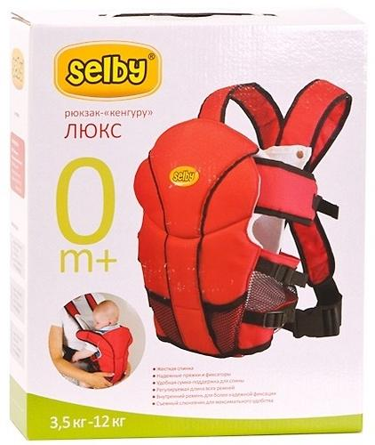 Рюкзак-кенгуру Selby Люкс Красный (8)