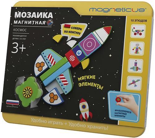 Магнитная мозаика Magneticus Космос (4)