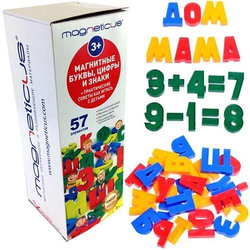 Набор Magneticus магнитный для обучения Буквы, Цифры, Знаки (3)