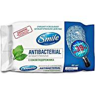 Салфетки влажные Smile Antibacterial с соком подорожника 60 шт