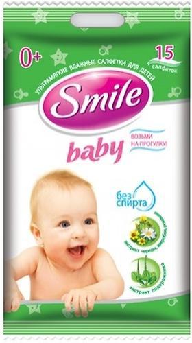 Салфетки влажные Smile 15 шт в ассортименте (3)