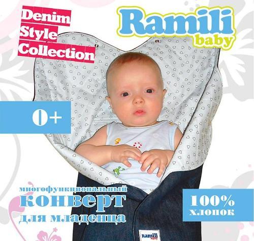 Конверт детский Ramili Denim Style Pink (5)