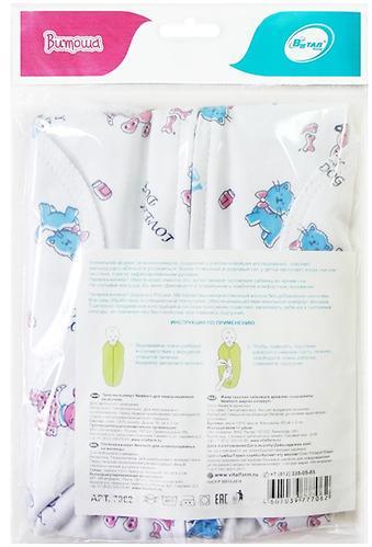 Пеленка-конверт Витоша Newborn для новорожденных на молнии (5)