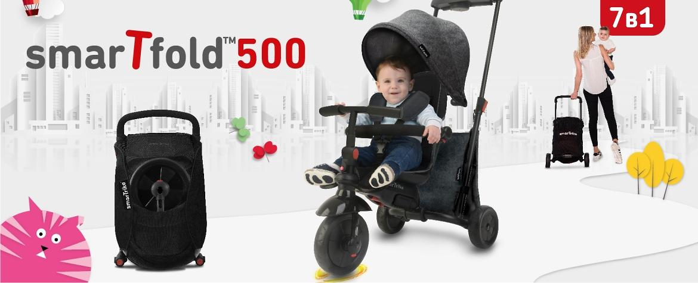 SmarTfold 500