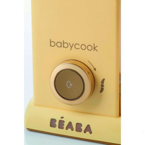 Блендер-пароварка Beaba Babycook Macaron Vanilla Cream (13)