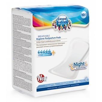 Прокладки Canpol послеродовые дышащие ночные 10 шт - Minim