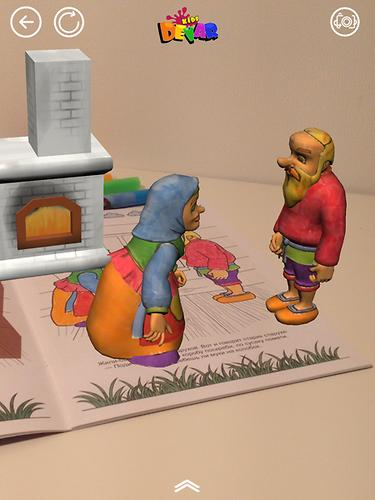 Книга Devar Сказка-раскраска Колобок 3D (8)
