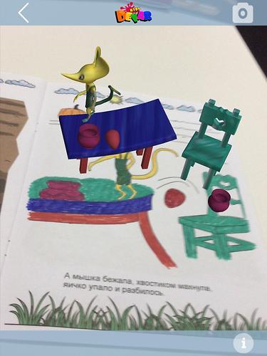 Книга Devar Сказка-раскраска Курочка Ряба 3D (10)