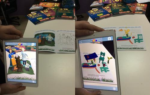 Книга Devar Сказка-раскраска Курочка Ряба 3D (11)