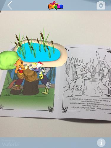Книга Devar Сказка-раскраска Лиса и журавль 3D (8)