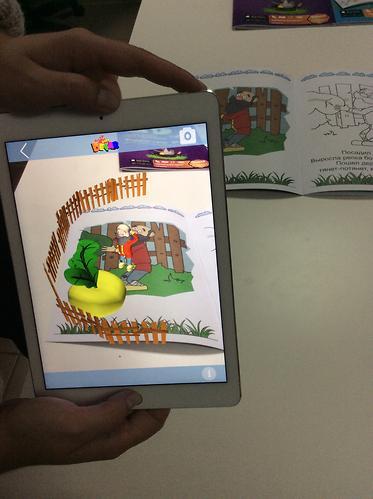 Книга Devar Сказка-раскраска Репка 3D (12)