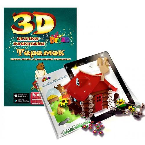 Книга Devar Сказка-раскраска Теремок 3D (7)