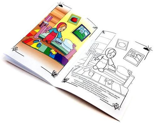 Книга Devar Сказка-раскраска Три медведя 3D (5)