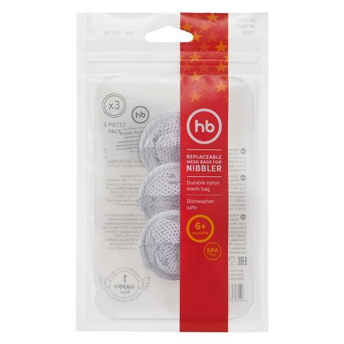 Сменные сетки для ниблера Happy Baby REPLACEABLE MESH BAGS FOR NIBBLER (5)