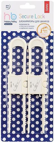 Блокираторы для шкафов Happy Baby Secure lock (4)