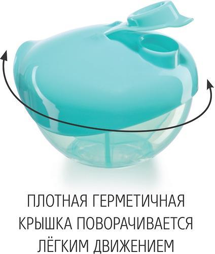 Контейнер-дозатор для сухих смесей Happy Baby Powdered Milk Container в ассортименте (9)