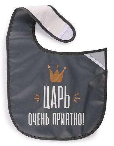 Нагрудник Happy Baby на липучке 16009 Царь (4)