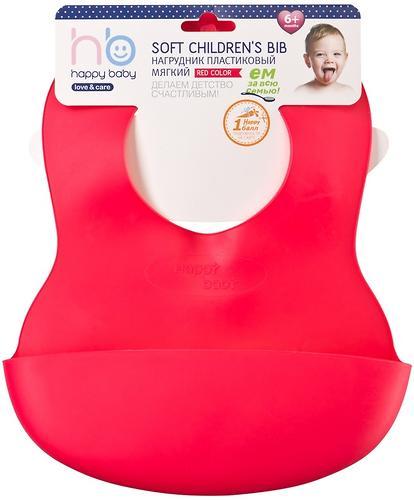 Нагрудник пластиковый мягкий Happy Baby Soft children's bib Red (4)