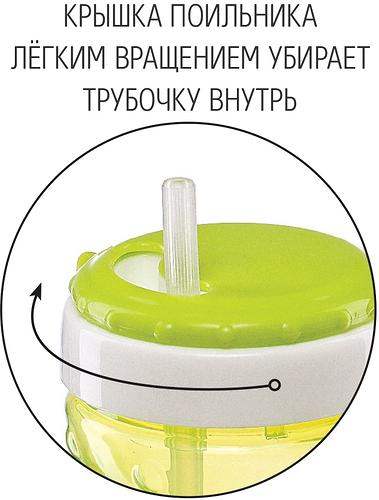 Поильник Happy Baby с трубочкой 360 мл 14011 (7)