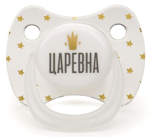 Соска Happy Baby Baby Pacifier 0-12 мес симметричной формы c колпачком Queen (5)