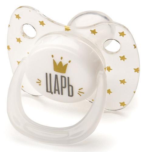 Соска Happy Baby Baby Pacifier 0-12 мес симметричной формы c колпачком King (4)