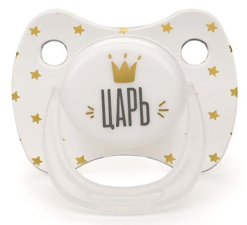 Соска Happy Baby Baby Pacifier 0-12 мес симметричной формы c колпачком King (5)