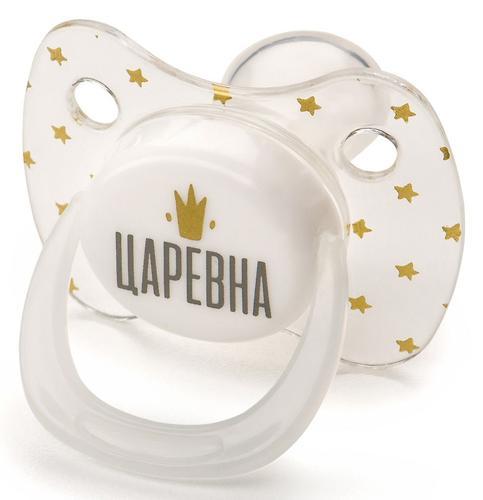 Соска Happy Baby Baby Pacifier 0-12 мес симметричной формы c колпачком Queen (4)